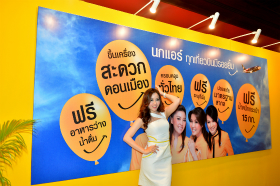BKK golf & dive expo:2012年5月