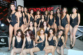 BKK Penthousa Exclusive Party:2017年7月